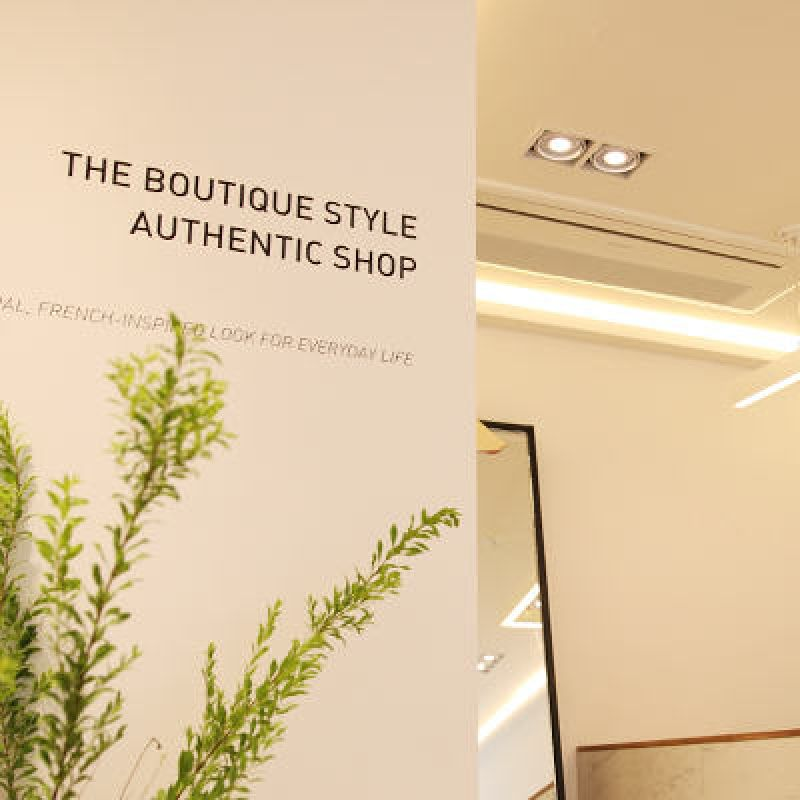 THE BOUTIQUE AUTHENTIC