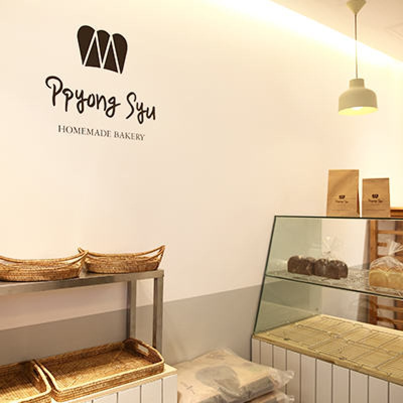 THE BAKERY PPYONG SYU