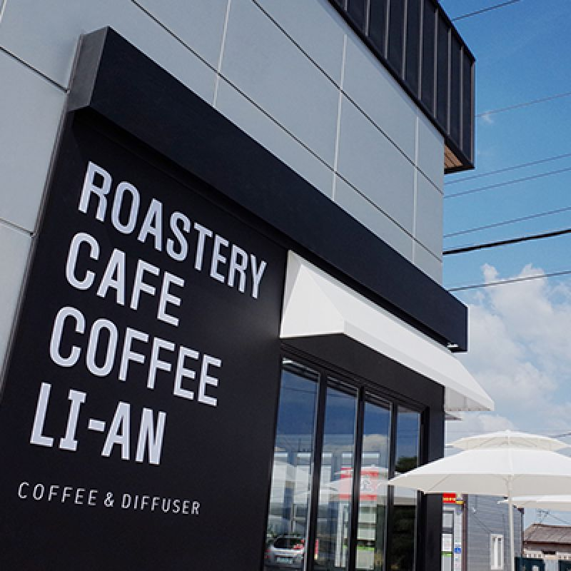 ROASTERY CAFE COFFEE LIAN