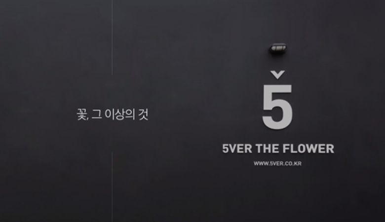 5VER THE FLOWER BRAND FILM