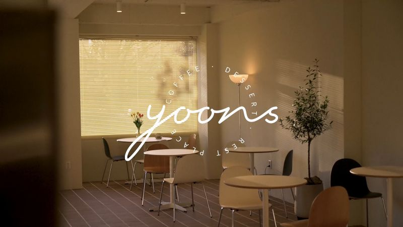 YOONS INTERIOR COMPLETE FILM