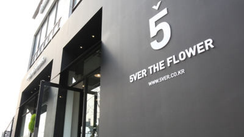5VER THE FLOWER SHOP