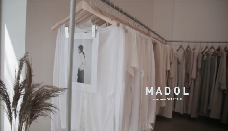 MADOL MAKING FILM
