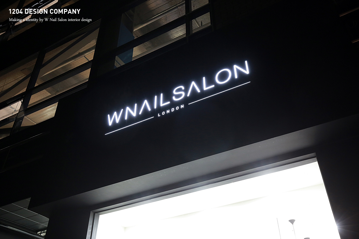 wnail_interior_02