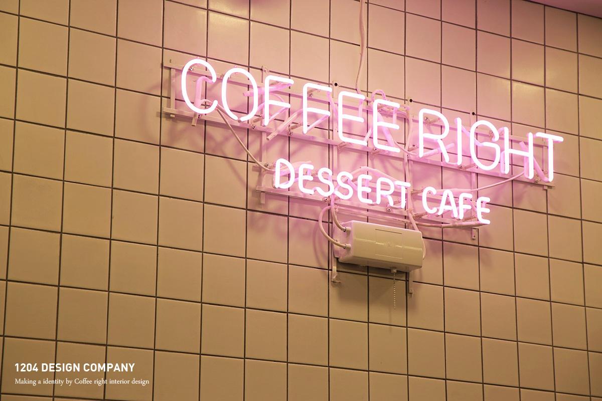 coffeeright_01