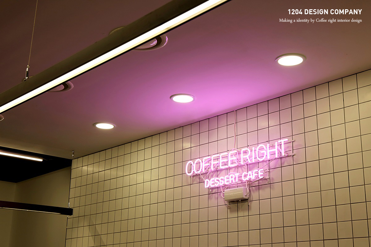 coffeeright_09