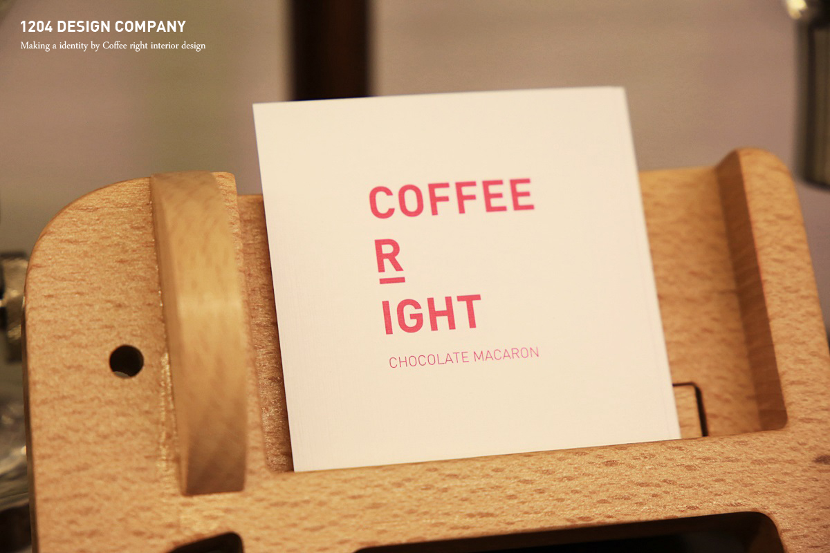 coffeeright_branding03