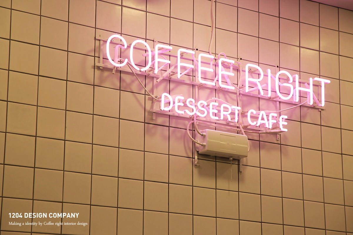 coffeeright_branding04