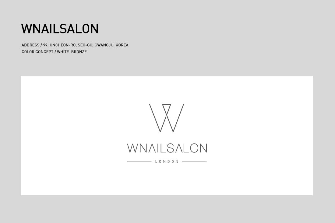 wnail_branding_템플릿