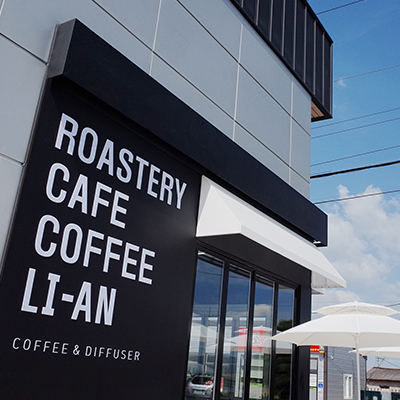 ROASTERY CAFE COFFEE LIAN