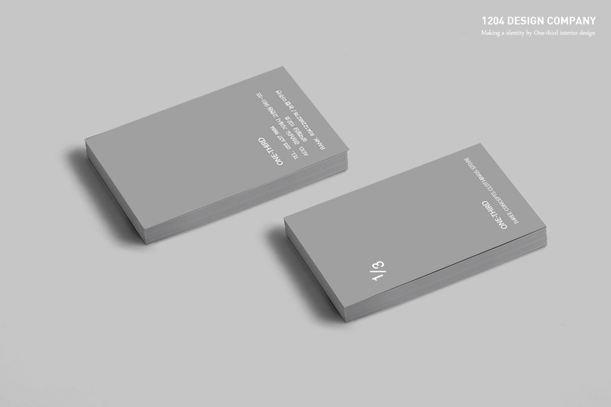 3분의1_branding_01