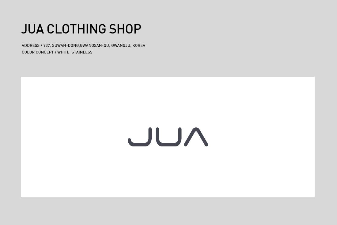 branding_템플릿_JUA