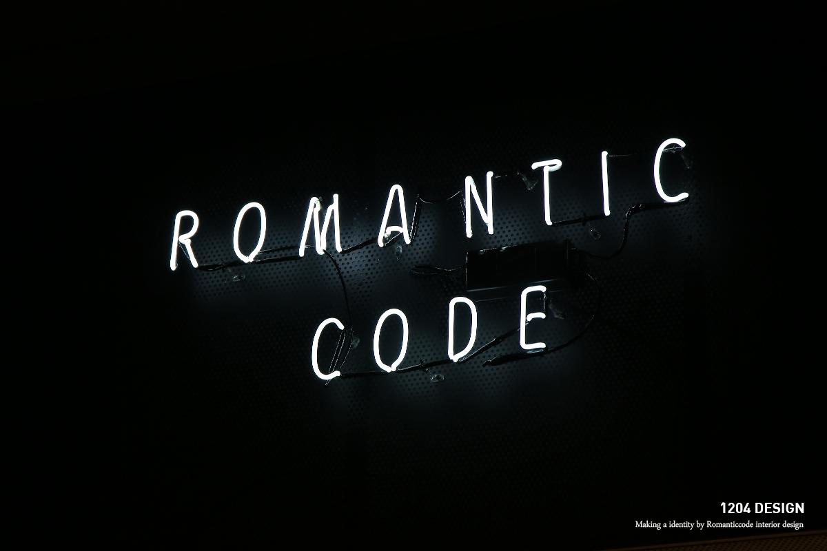 romanticcode-11