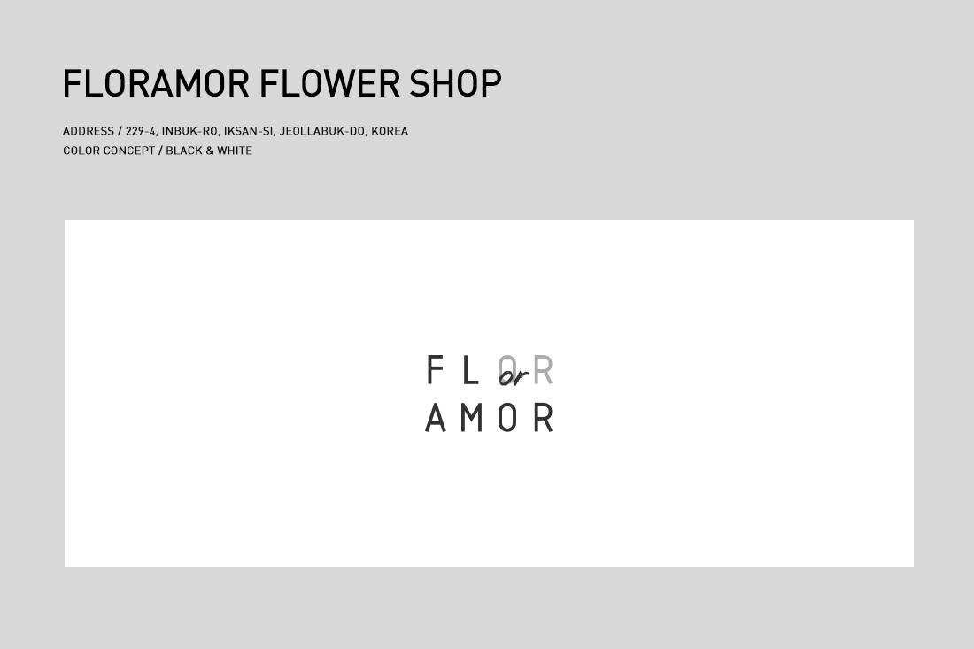 branding_템플릿 플로라모르