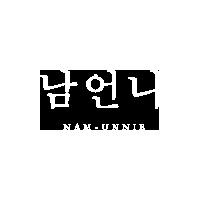 Nam-Unnie